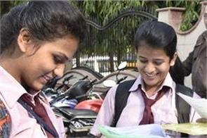 mpbse exam 2020 10th and 12th examinations will be held on march 2