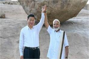 chinese response to pm modi help offer on corona virus