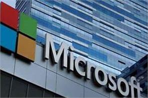 microsoft opens engineering center in noida