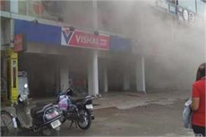 fierce fire in mohali s huge mega mart burning millions of ashes
