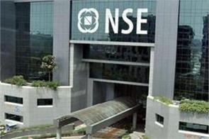 nse declared 3 brokers as defaulters membership expires