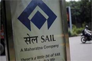 government to sell 5 stake in sail to be sold through ofs