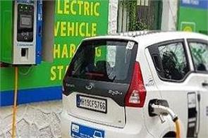 now e vehicles will be easily charged