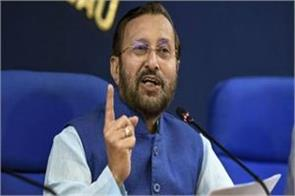 congress is doing dirty politics on delhi violence prakash javadekar