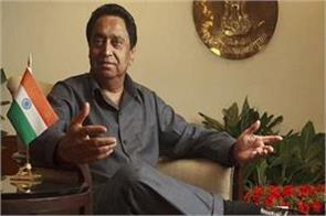 bjp got new president stir in congress cm said  pcc s name decided soon