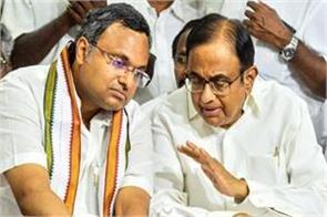 offensive tweets against chidambaram and his son