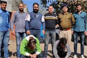 two drug traffickers arrested smack and heroin recovered