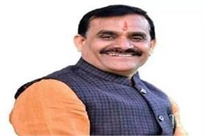 challenges faced vd sharma new bjp president mp cm congratulated