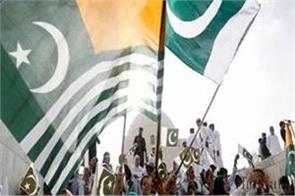 pakistan celebrated kashmir solidarity day