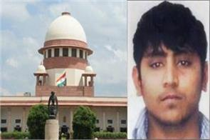 nirbhaya case convict pawan filed curative petition in supreme court