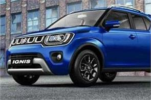 maruti introduced bs 6 ignis price starts from rs 4 89 lakhs
