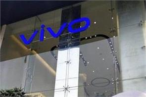 vivo will add more than 250 stores to its retail network this year