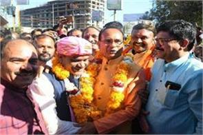 vishnudatta he took bjp president  circumstances digvijay singh s reign state