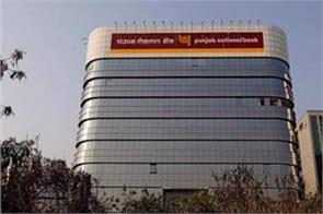 punjab national bank losses to rs 492 crore in third quarter
