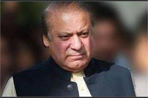 pak pm sharif s exemption plea in money laundering case