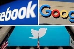 facebook google threaten to stop services in pak