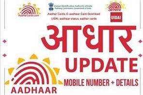 govt pegs uidai s allocation at rs 985 cr for fy21