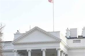 white house proposes 1 5 billion for indo pacific