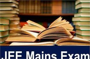 jee mains 2020 online preparation tips for jee mains exam