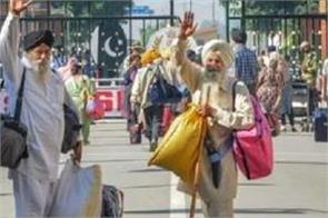 pak is considering to offer passport free entry to indian for kartarpur