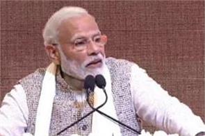 pm modi says we stand by our decisions related to caa and article