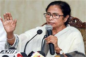 government plans to attack the legacy of public institutions mamta