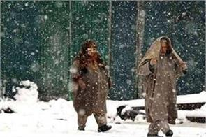 jammu and kashmir weather is expected remain clear next one week