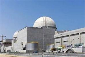 uae issues operating licence for arab world s first nuclear plant
