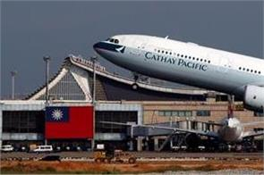 coronavirus cathay airlines asks staff to take unpaid leave