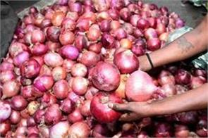 a storage unit will be made for one thousand tons of onion in maharashtra