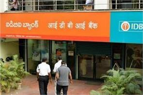 idbi bank s privatization if successful may apply to other public sector