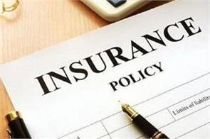 these big rules related to your insurance policy have changed since february 1