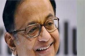 chidambaram attack on modi government about economy
