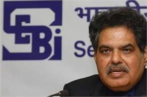 24 people have applied for the post of sebi chairman ajay tyagi has not applied