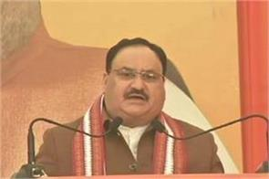 jp nadda appointed p muralidhar rao as supervisor in jharkhand