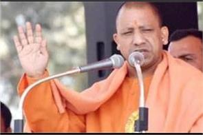 cm yogi says kejriwal has become a toy in the hands of anti social