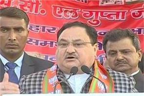 nadda accuses kejriwal of insulting purvanchalis