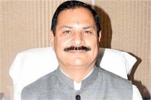 15 villages of sirmaur selected under pmadarsh gram yojana