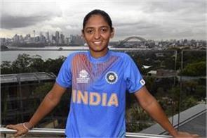 world cup final match to be held on harmanpreet s birthday