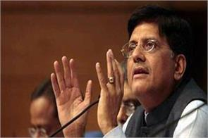 railway minister said  this will only compensate for five percent loss