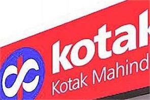 kotak mahindra bank gets rbi approval to reduce promoter stake