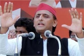 akhilesh said the socialist movement was started under the leadership