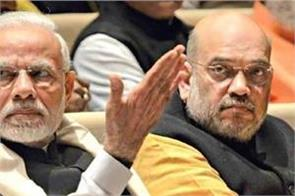 case filed against muslim leader for calling modi and shah a  terrorist