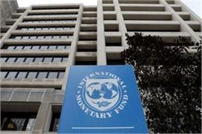 imf government of pakistan agree on second review of  6 billion relief package
