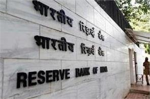rbi in preparation for major changes to make online banking more secure