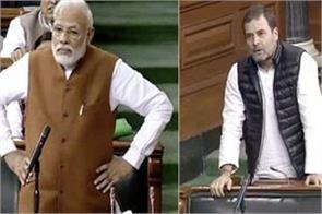 this is what happens with pm taunts  tubelight on rahul gandhi in parliament