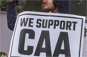 hyderabad people march in support of caa start shoot slogans