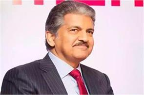 sardar ji s amazing poetry anand mahindra also surprised to see
