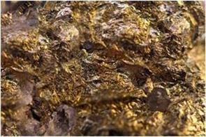3 000 tons of gold found in the ground in this big district of uttar pradesh