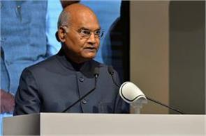 judiciary has moved ahead on the goal of gender justice president kovind